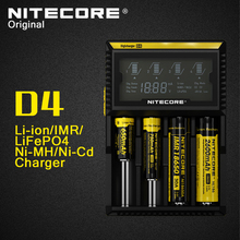 Original Nitecore D4 Intelligent Digi Smart Charger with LCD Display for 14500,16340 (RCR123),18650,22650,26650,AA,AAA Battery