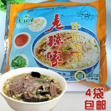 170g*2 Xi'an laosunjia classic snacks authentic bubble beef steamed Ramen instant noodles soup(China (Mainland))