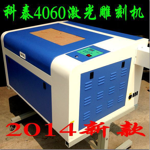 Elcoteq 4060 Small Acrylic laser engraving machine laser cutting machine fabric wood board offer(China (Mainland))