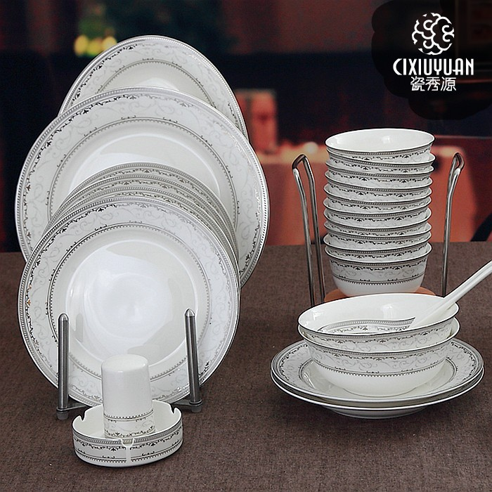 set royal banding strip designed fine bone china dinner plate set