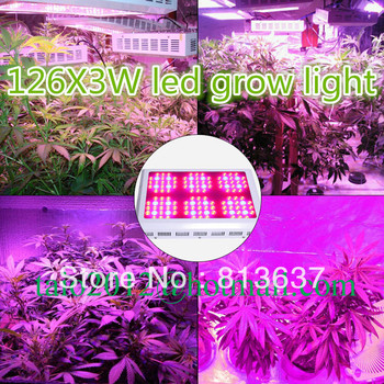 Free shipping 300W(126*3W)  with lens support DIY ratio,Hydroponic and indoor plant light 620~630nm,660nm