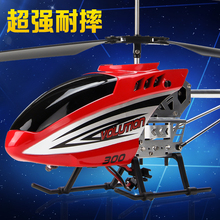 2015 hot Boy toy alloy charge remote control helicopter hm child gift