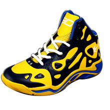 Children Basketball Shoes Outdoor Kids Sneakers Shockproof Breathable Boys Girls Sport Shoes Running Shoes Shop Online(China (Mainland))