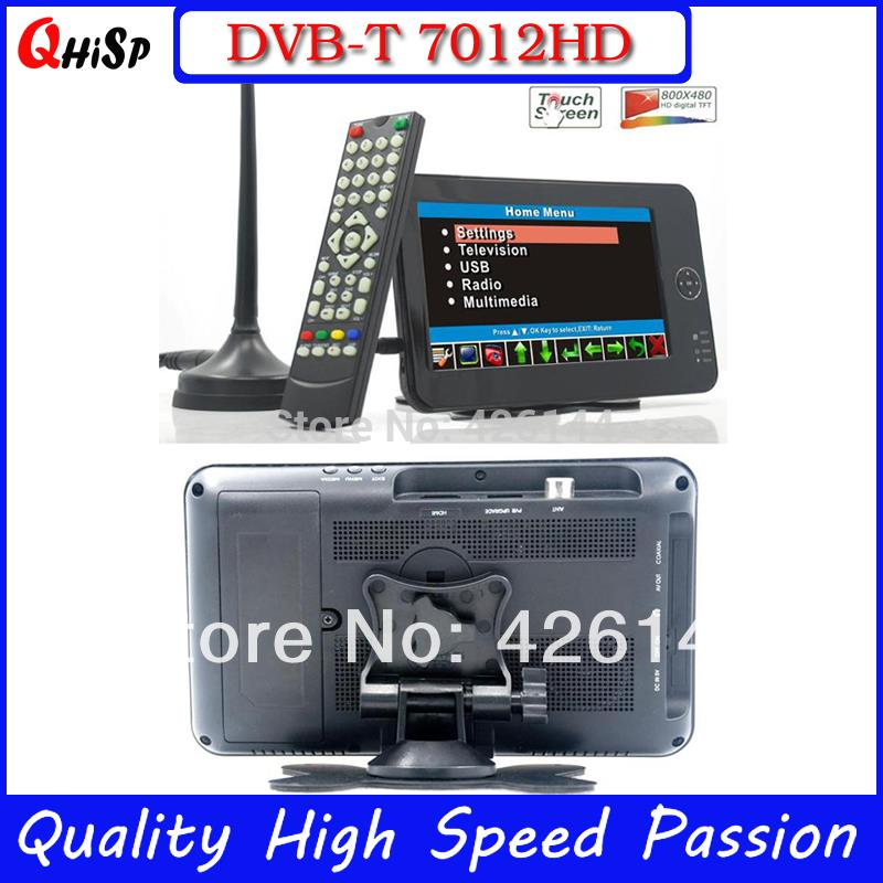 Android Android Tv Box Tv Parcel 7 Inch Hd Vga Monitor, Touch Screen, Mpeg2-4 Dvb-t Mobile Digital Dvb-t7012hd(China (Mainland))