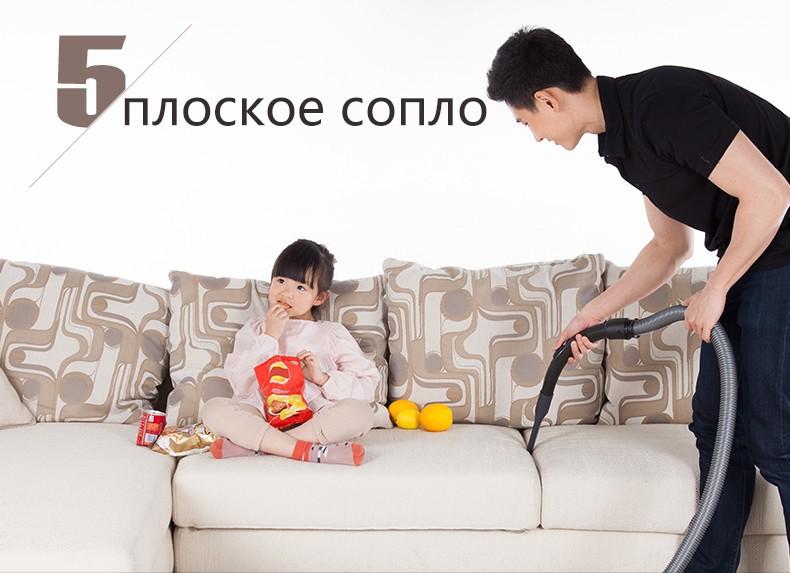 9002 vacuum cleaner 17