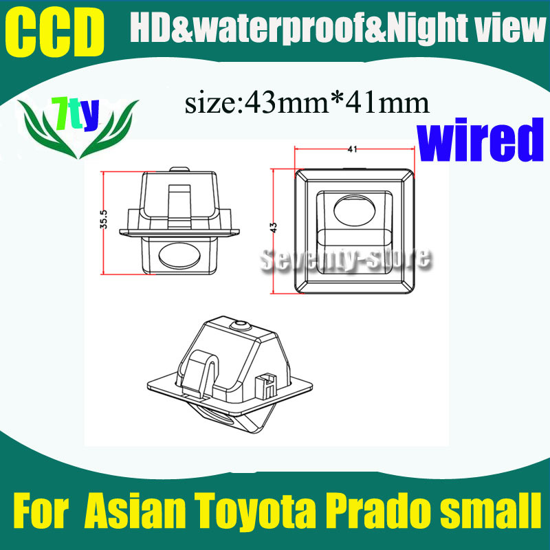 CCD HD wired car parking rear view camera for Asian Toyota Prado small car reverse reaview camera 520TVL Waterproof(China (Mainland))