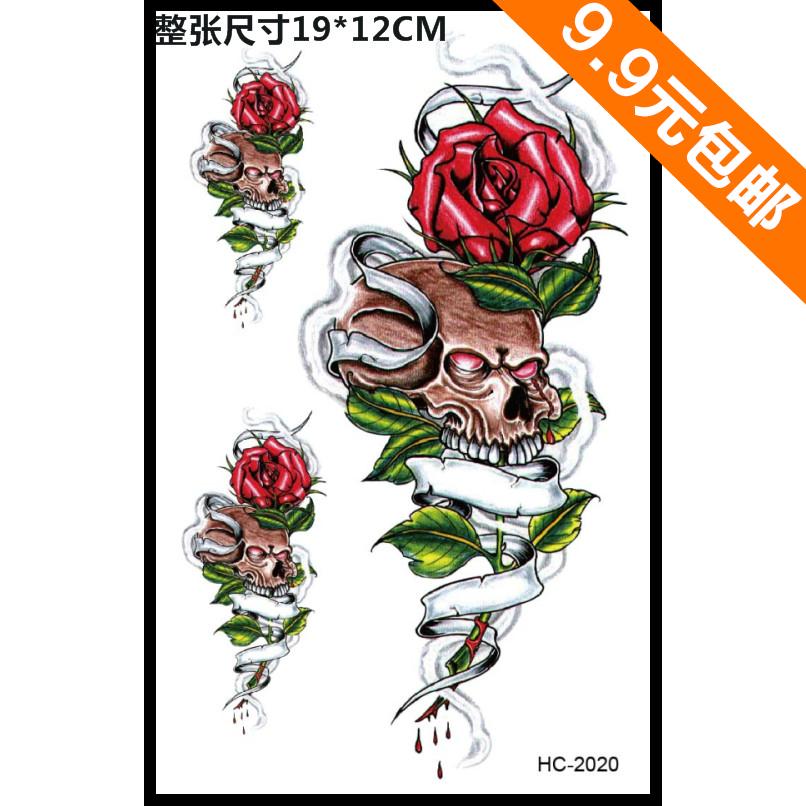 Men and women rose tattoo paste waterproof Harajuku skull flower arm tattoo sexy picture HC-2020(China (Mainland))