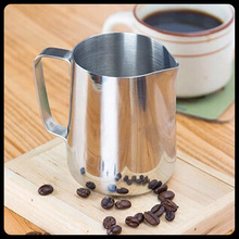 New Stainless Steel 1000 ML Coffee Frothing Latte Jug Fancy Coffee Foam Cup Pitcher For Business Office Kitchen Household(China (Mainland))