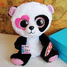 panda plush toy promotion