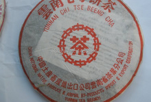 "357g, Made in 2004 ""RED Stamp"" China Yunnan Puer Puerh Pu'er Riped TEA (Cake Size)"