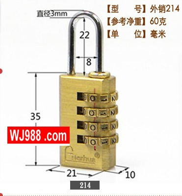 2016 new top fasion 214 brass 21mm width 4 group code padlock used for gym bag gift or boxes(China (Mainland))