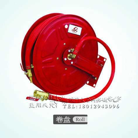 Fujian Yuantai fire Taiyuan fire hose reel self reel 20 m(China (Mainland))