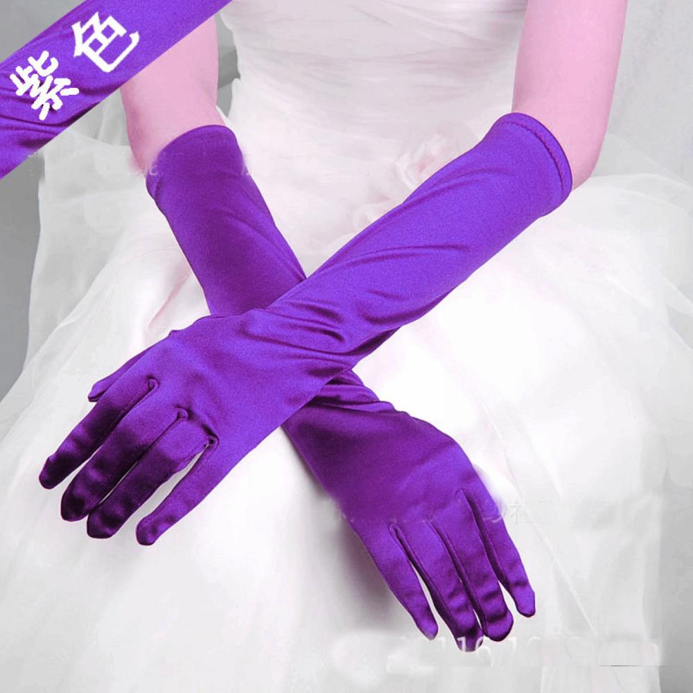 Перчатки Вечерние Длинные