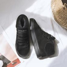 Plüsch Frauen Erwärmung Stiefel Wildleder Außen Winter Feder Casual Schuhe Langlebig Weiblichen Schnee Stiefel Schuhe zapotos mujer(China)