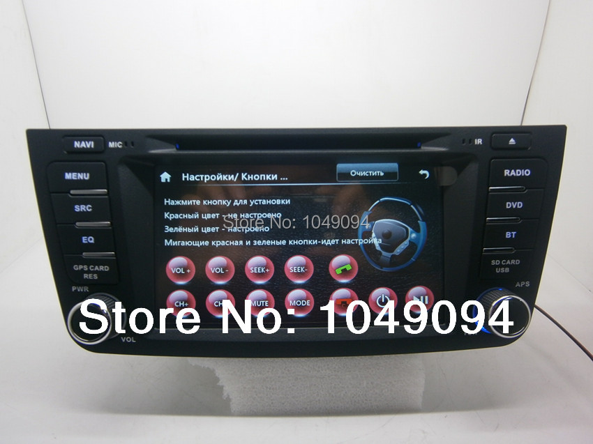 7 Inch Touch Screen 2 Din Car dvd gps For Geely GX7 EX7 EX8 With DVD player/ GPS navigator/ BT/TV/Ipod/Radio/map(China (Mainland))