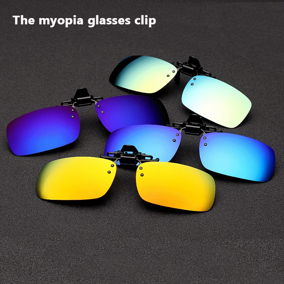 lentes opticos myopia Prevent strong light lens for eyes Polarized Sunglasses Clip on Light Eyeglasses Lens Drive sunglasses(China (Mainland))