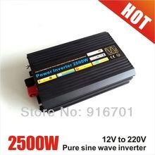cheap 5kw power inverter
