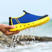 2016 Men  Women  Aqua Water Shoes Light  Weight Casual Walking Shoes Breathable Mesh Waterproof Slip on Quick Drying Beach shoes