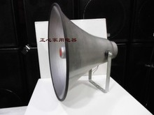 Rural radio project price another operator transformer amplifier speaker actual price is how much racket