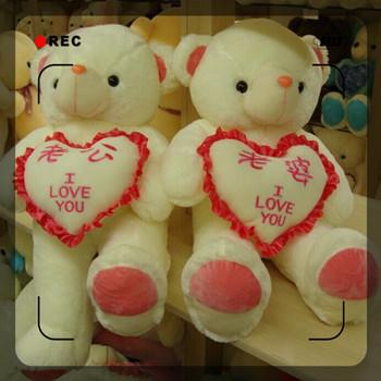 Big teddy bear valentine birthday gift soft toys stuffed ty big eyes plush animals adora baby doll teddy bear decor care(China (Mainland))