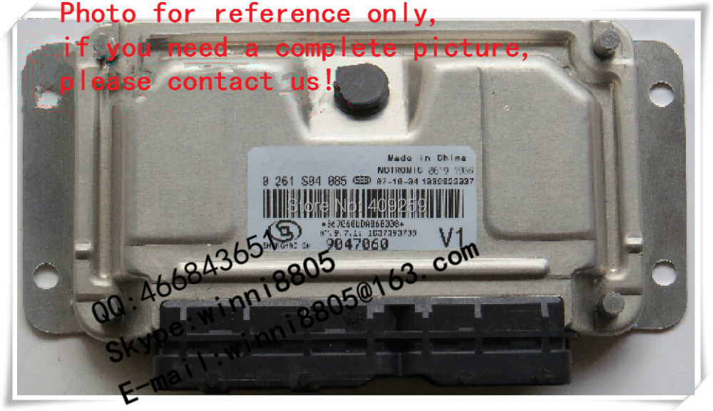 For Shanghai GM Chevrolet Epica Car engine computer board / car pc / Engnine Control Unit (ECU) / 0261S04085 / 9047060(China (Mainland))