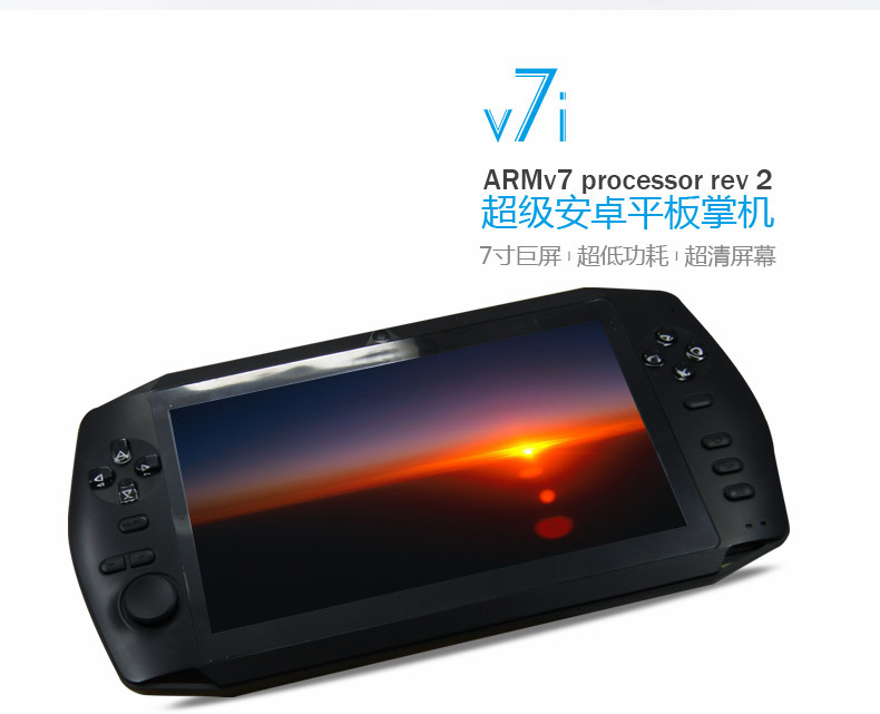 c705 7 capacitive screen android game tablet pc 8gb games console handheld game player tablet. Black Bedroom Furniture Sets. Home Design Ideas