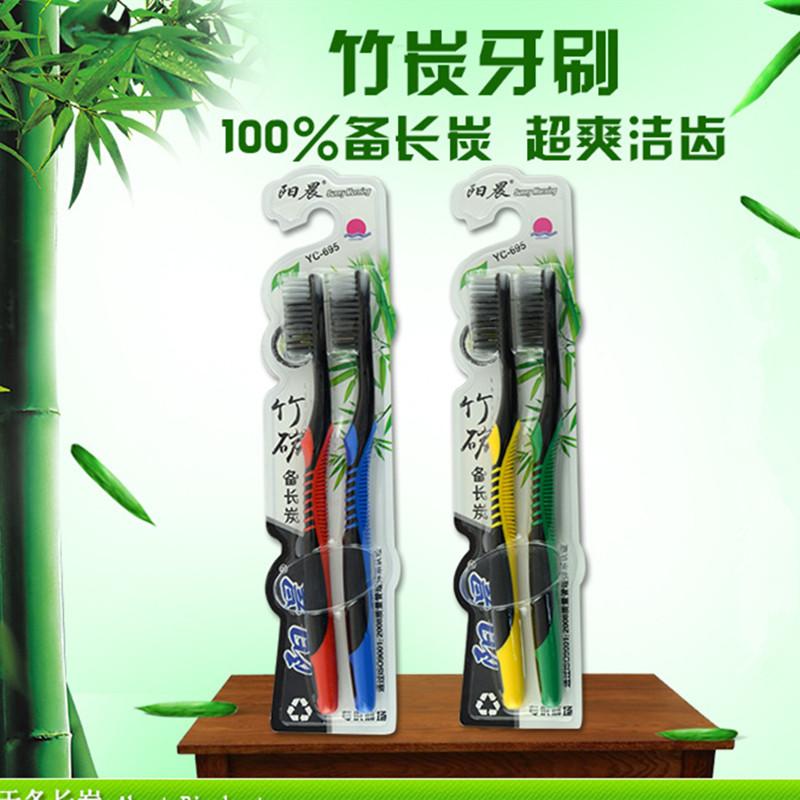 2pcs/lot Bamboo Charcoal Fiber Soft-bristle Toothbrush