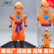 11cm Japanese anime figure Dragon Ball Z Krillin Action Figure scale painted figure Kuririn Doll PVC ACGN figure Brinquedos