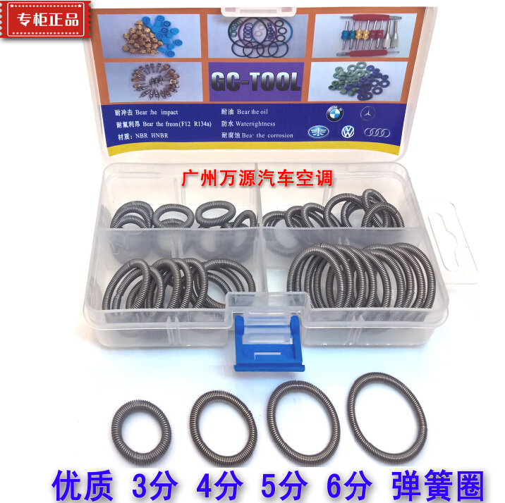 Automotive air-conditioning leak O-ring joints Transit plug coil tension spring ring gasket repair parts Tools(China (Mainland))