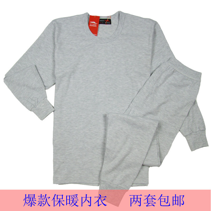 male 100% cotton underwear set long johns sweater thermal - ronghua liu's store