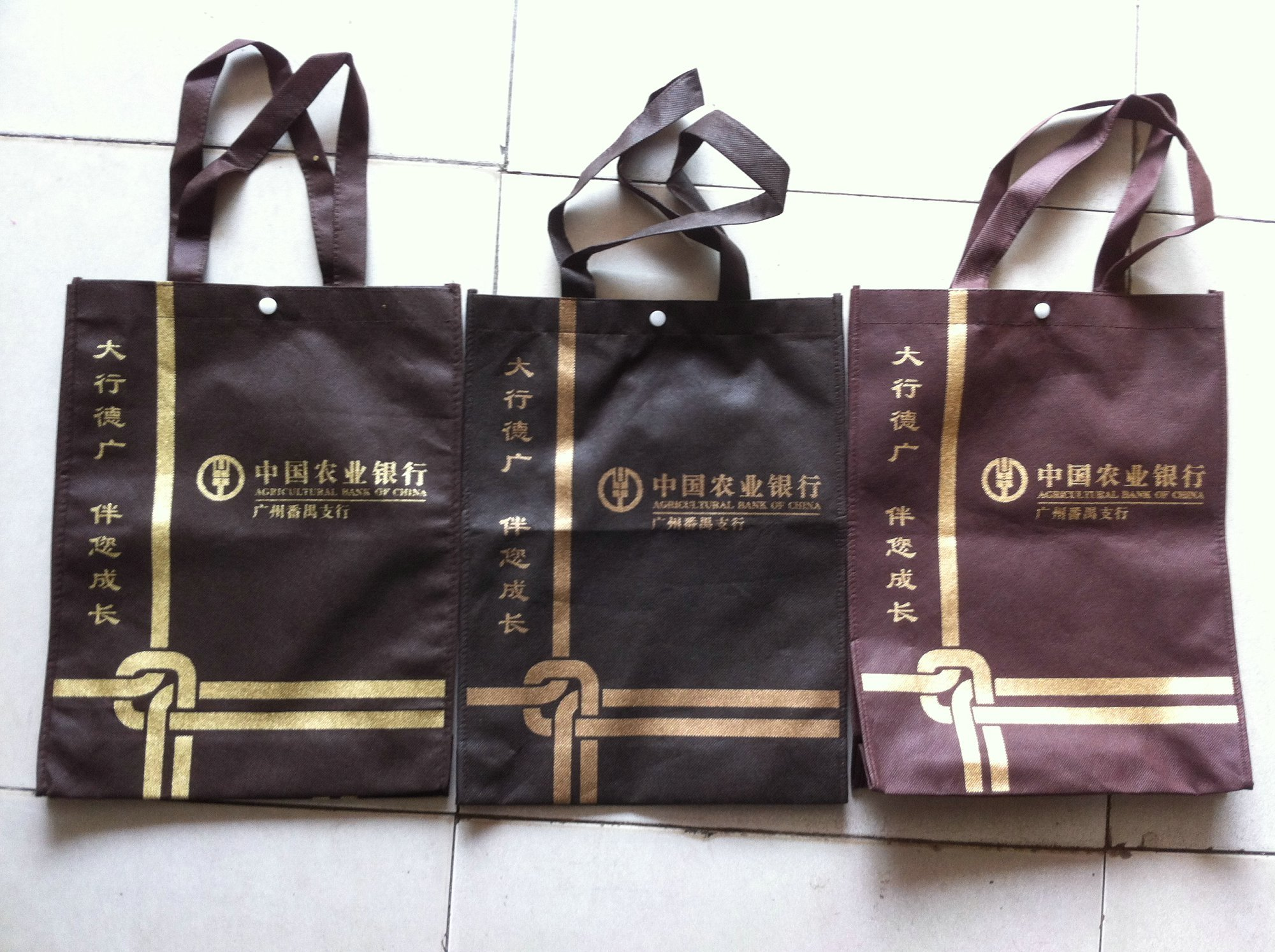 Гаджет  [major] custom non-woven shopping bag customized advertising Handbag Bag custom-made non-woven bags None Изготовление под заказ