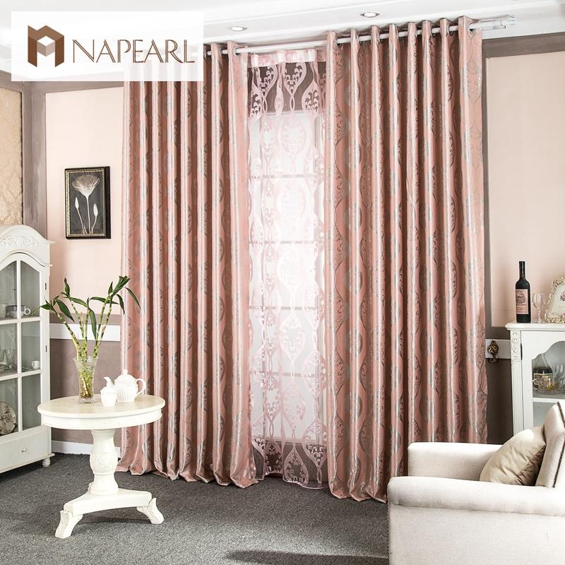 moderne rideau tissus achetez des lots petit prix moderne rideau tissus en provenance de. Black Bedroom Furniture Sets. Home Design Ideas