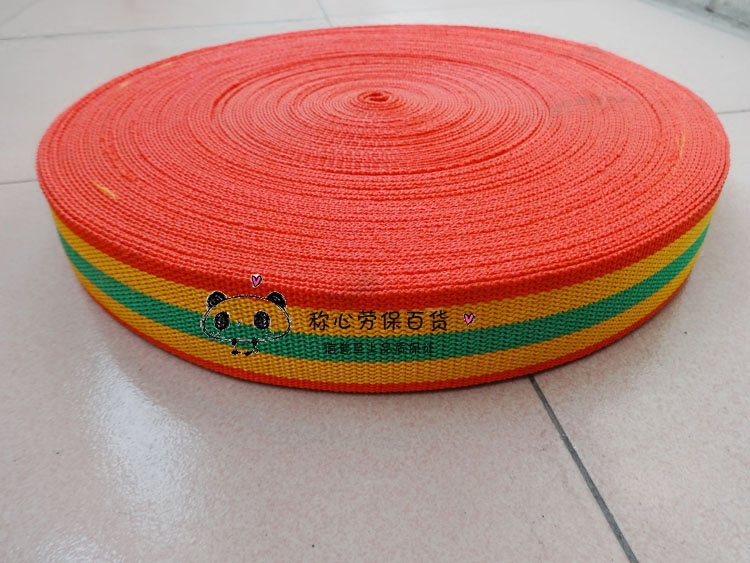 Super strong rope tow truck cargo straps tied brake 50 meter of seal car color wholesale(China (Mainland))