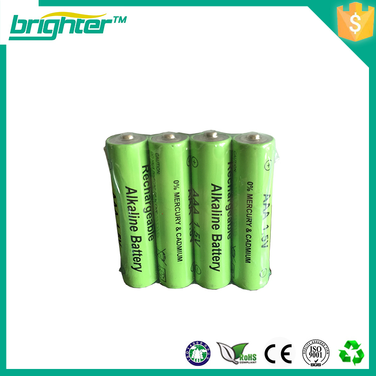 lowest price but with high power best aaa rechargeable batteries(China (Mainland))