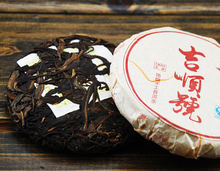 Buy 2 get 3 ripe pu er tea oldest puer tea ansestor antique honey sweet dull