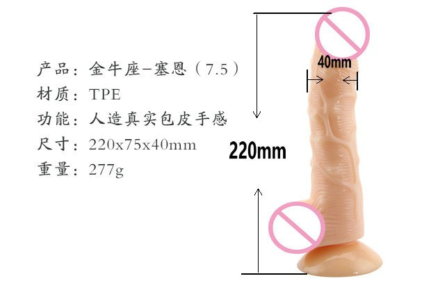 Realistic Big Dildo With Foreskin And Strong Suction Cup Huge Dildos Cock Adult Sex Products Sex Toys for Woman Silicone Penis