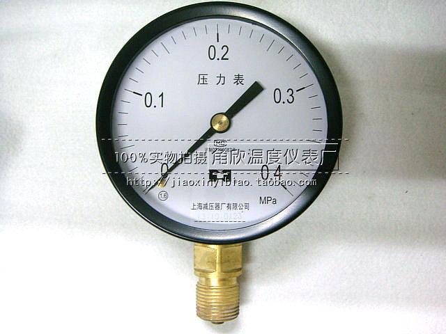 0-0.4MPA Y100 radial all series / general pressure gauge / Shanghai pressure reducer factory(China (Mainland))