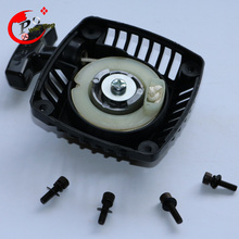 Tire de arranque adapta 1/5 FG ROVAN KM FS HPI Baja 5B / 5 T / SS / 5SC 2.0 V RC Car