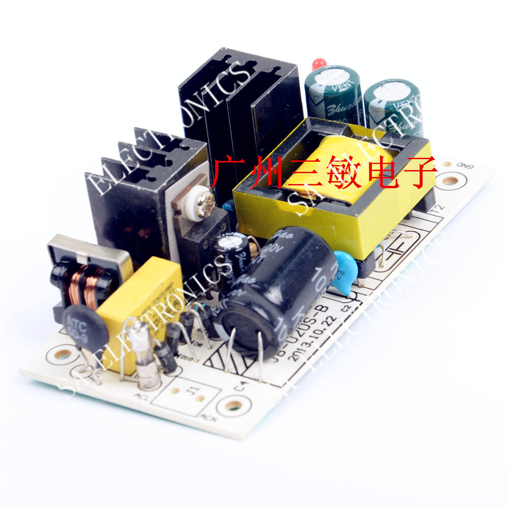 [SA]5V3A switching power supply module bare board 15w switching power supply board 5V bare-board 5V regulator built-in power sup(China (Mainland))