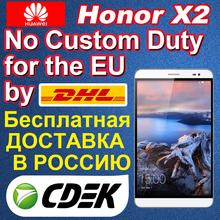 "Original Huawei Honor X2 MediaPad X2 Hisilicon Kirin 930 Octa Core 3GB RAM 13MP 7.0"" 1920*1200 FDD LTE 4G GEM-703L Android 5.0(China (Mainland))"