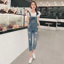 Daisy & Na Women Cowboy Overalls Jeans Troueser Hole Rompers Denim Jumpsuits Ninth Pants 063