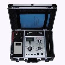 EPX-7500