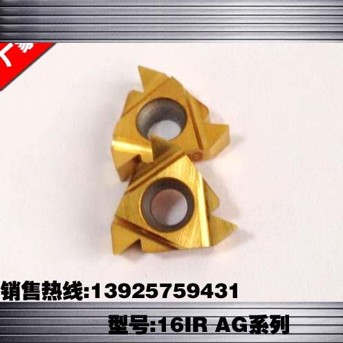 Free shipping 10pcs 16NR IR AG60 AG55 Carbide Milling Inserts for CNC Face Milling Cutter, for Aluminium&Copper(China (Mainland))