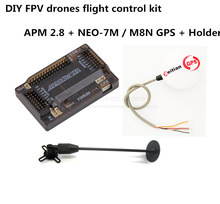 DIY FPV drone flight control kit APM 2.8 flight control + Beitian NEO-7M / NEO-M8N GPS + holder kit for quadcopter / hexacopter
