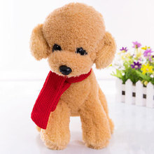 30cm red scarf design light brown ted dog plush toy birthday gift a2241(China (Mainland))