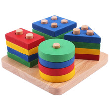 Baby Toys Educational Wooden Geometric Sorting Board Blocks Montessori  Kids Educational Toys Building Blocks Child Gift(China (Mainland))