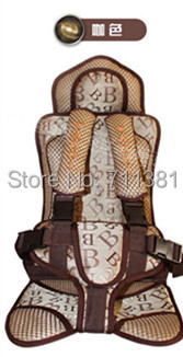 Free Shipping Lowest Price Mom's Best Choice Car Seats For Children Baby Car Chair For Boys Cute Baby car Safety Seat On Sale(China (Mainland))