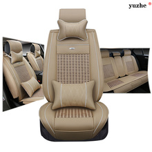 Buy Yuzhe Universal Leather car seat cover Geely Emgrand EC7 X7 FE1 seat covers car accessories styling for $122.84 in AliExpress store