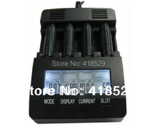 intelligent battery charger promotion