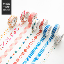 Buy 20 pcs/lot DIY Japanese Paper Decorative Adhesive Tape Cartoon decoration Washi Tape/Masking Tape Stickers Size 15mm*7m for $19.90 in AliExpress store